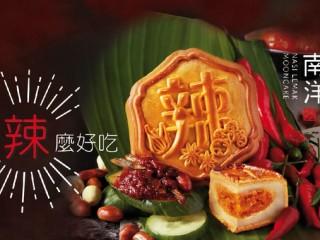 Độc quyền bánh Trung Thu Malaysia nhập khẩu giá chỉ 60K 1 cái tại bachhoaXANH