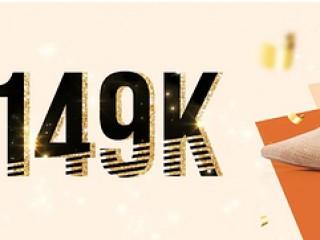 Juno Flash Sale Online đồng giá chỉ từ 99K