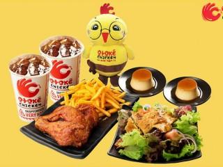 Otoké Chicken ưu đãi 72.000 đồng Sweetie Deal cho khách hàng VinID