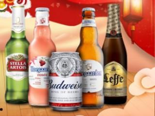 Mã giảm giá Vuabia 15% cho đơn hàng Budweiser đầu tiên