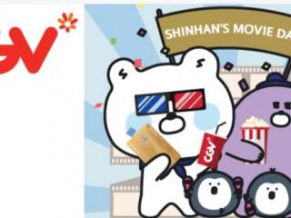 CGV khuyến mãi 50% khi mua 2 vé xem phim 2D