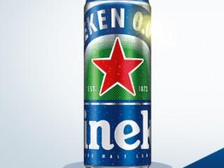 Mã giảm giá shopee áp dụng mua bia Heineken